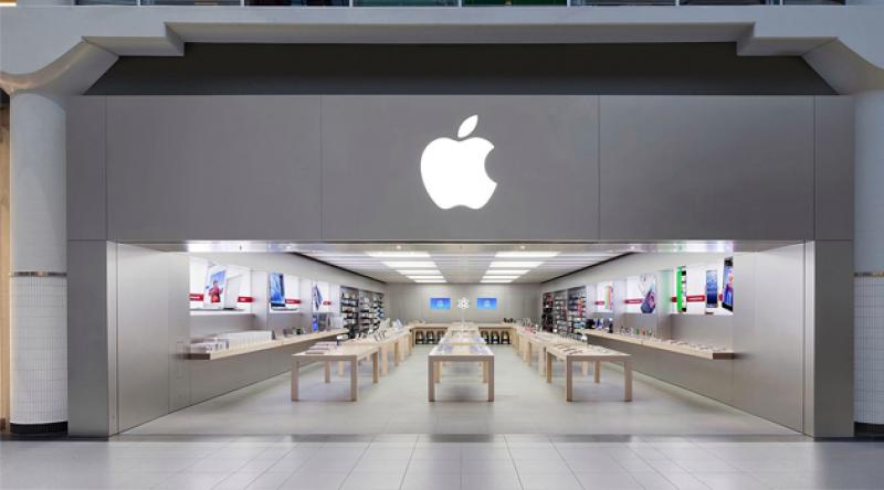 Apple'dan kendi kendini onaran ekran