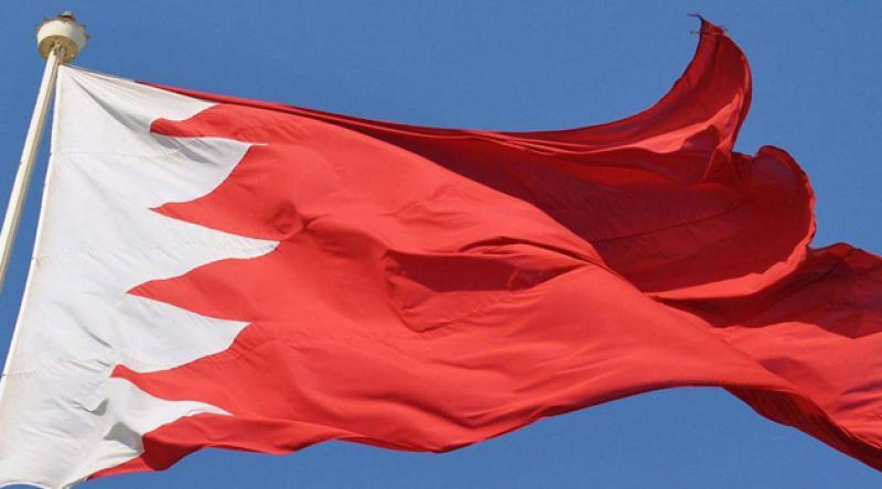 Bahreyn: İran tehdidine karşı İsrail'in yanındayız