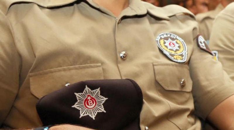 Polis Akademisi bekçi alım duyurusu yayımladı