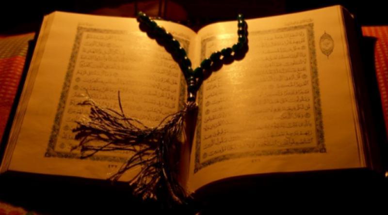 Kadir Gecesine Özel Dua