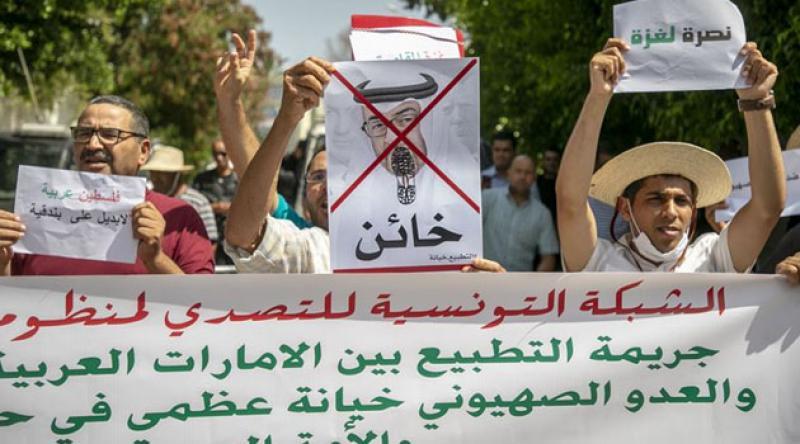 BAE-İsrail normalleşme anlaşması Tunus'ta protesto edildi
