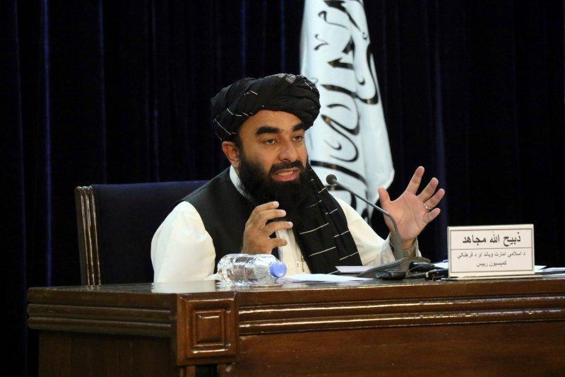 Taliban: İsrail ile hiçbir ilişkimiz olmayacak