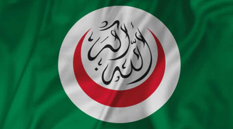İslam İşbirliği Teşkilatı olağanüstü toplanıyor