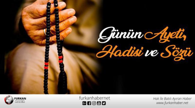 Ramazan Boyunca Her Güne Ayet, Hadis ve Söz