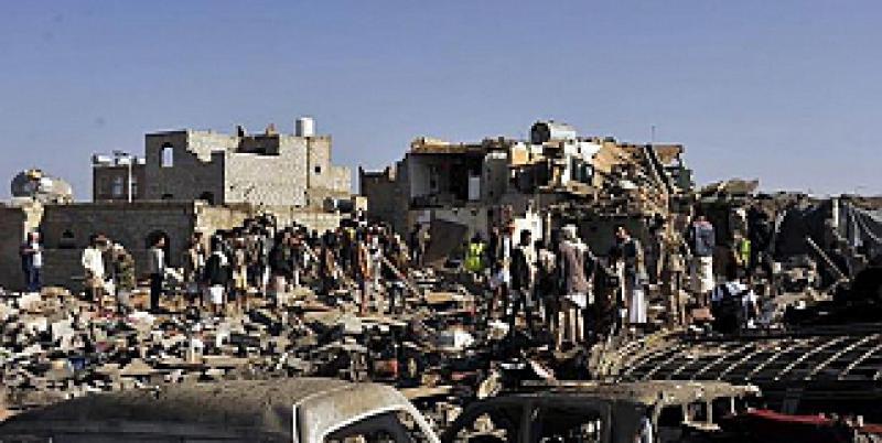 Yemen Saldırısından Objektiflere Takılanlar